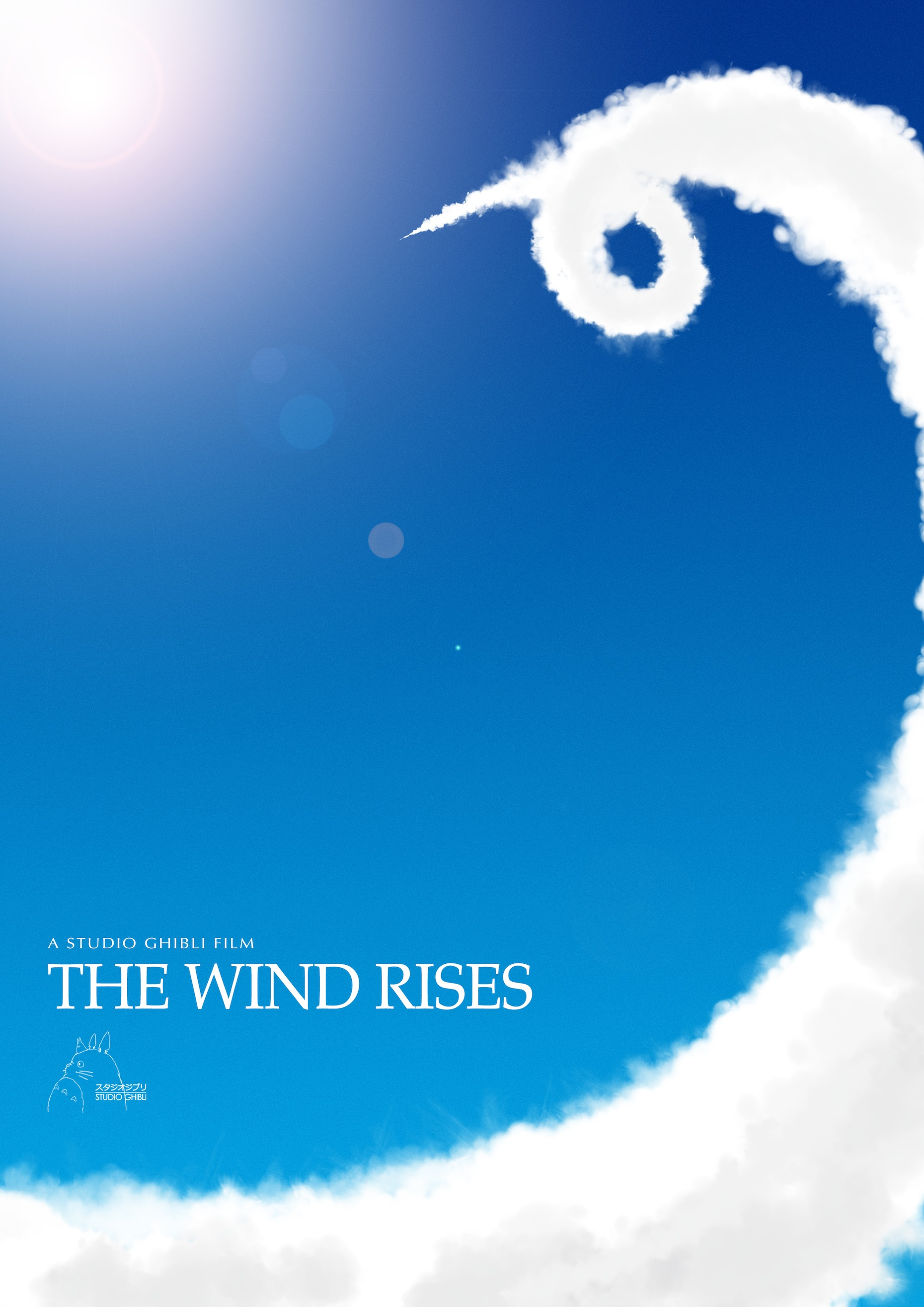 Poster For The Wind Rises